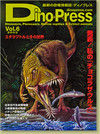 Dino Press Vol. 6 - Magazine